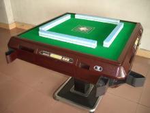自動麻將桌