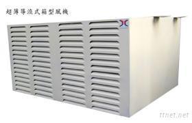 超薄型導流式箱型風機