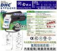 电池测试分析仪/电瓶测试器