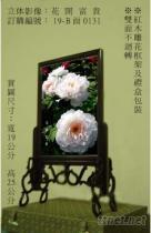 紅木雕花框搭配各式立體動畫及工藝鏡