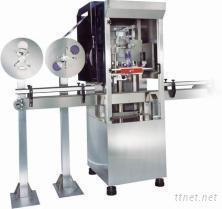 自動收縮套標機