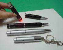 USB三合一多功能雷射筆