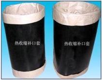 防腐輻射交聯熱縮套管