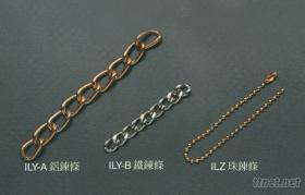 鐵線類-鍊條