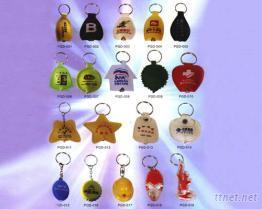 皮革燈、造型鑰匙圈
