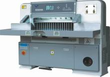 QZYX920D數顯雙液壓雙導軌切紙機