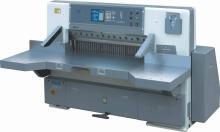 QZYK1150D程控切紙機