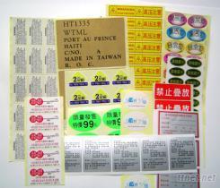 各式各樣的貼紙印刷