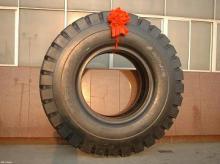 巨型(OTR)輪胎