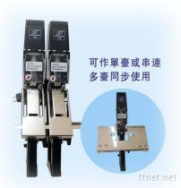 騎馬、平訂式中型裝訂機(訂書機)