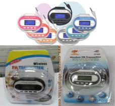 頻點全頻MP3車載FM發射器