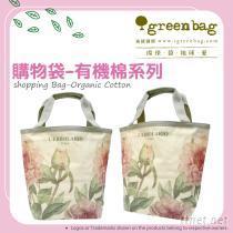 女用包, 帆布購物包
