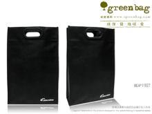 不織布環保提袋