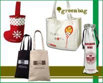 聖誕節禮品環保袋