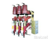户内交流高压负荷开关-熔断器组合电器