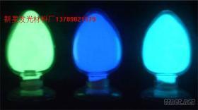 該夜光粉(發光粉)可作為一種添加劑或顏料。均勻分布在各種透明或半透明介質中,如塗料、油黑、塑料、橡印花玻璃、陶瓷、化纖