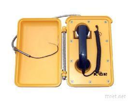 KNSP-03型免拨号防水防潮电话