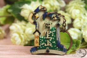 (鑰匙圈)木製星沙吊飾