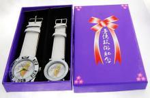 台湾旅游纪念手表