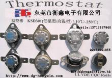 KI系列突跳式溫控器