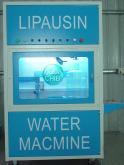 桶裝水充填機