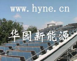 太陽能熱發電站
