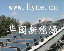 太陽能熱發電