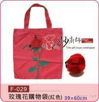 玫瑰花購物袋