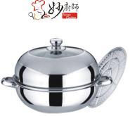 汤蒸锅28公分