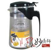 750cc多功能冲茶壶