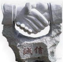 園林藝術雕刻品 - 誠信