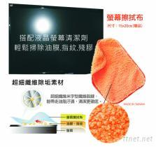 液晶屏幕清洁剂