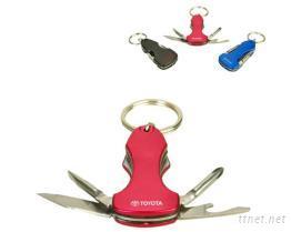 四合一工具组钥匙圈