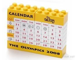 DIY積木萬年曆