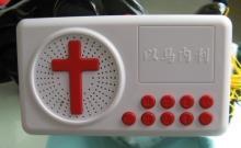 聖經播放器
