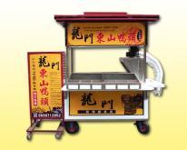 龍門東山鴨頭餐車