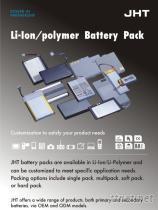 鋰離子/鋰聚合物電池組加工