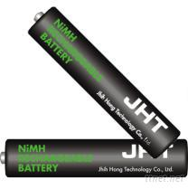 AAA 鎳氫充電式電池