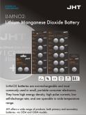 鋰錳扣式電池