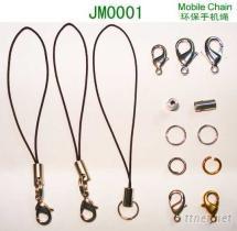 手機繩  (五色繩) -JM0001