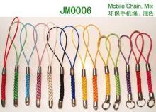 手機繩  (五色繩) -JM0006