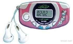 古蘭經播放器M-005