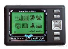 古蘭經播放器