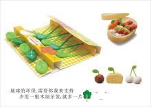 """最新産品""""環保多用簽(樹葉型)""""重復使用,綠色創意生活用品!!!"""