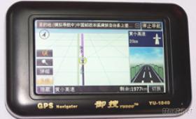 GPS汽車導航儀4寸-特別款