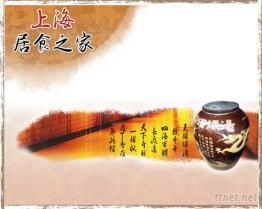 桂花酒釀湯圓