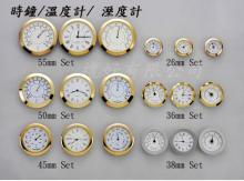 嵌入式時鐘