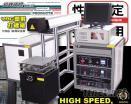 YAG金屬打標機 / YAG雷射打標機 / CO2雷射打標機