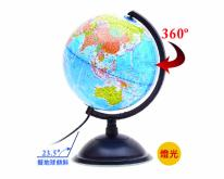 教學專用學生地球儀20CM行政區 (燈光)