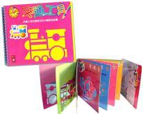 【風車圖書】交通工具-Baby's彩色世界畫本